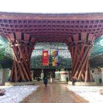 金沢の有名観光地へ旅行してみたい方必見・金沢旅行の感想!