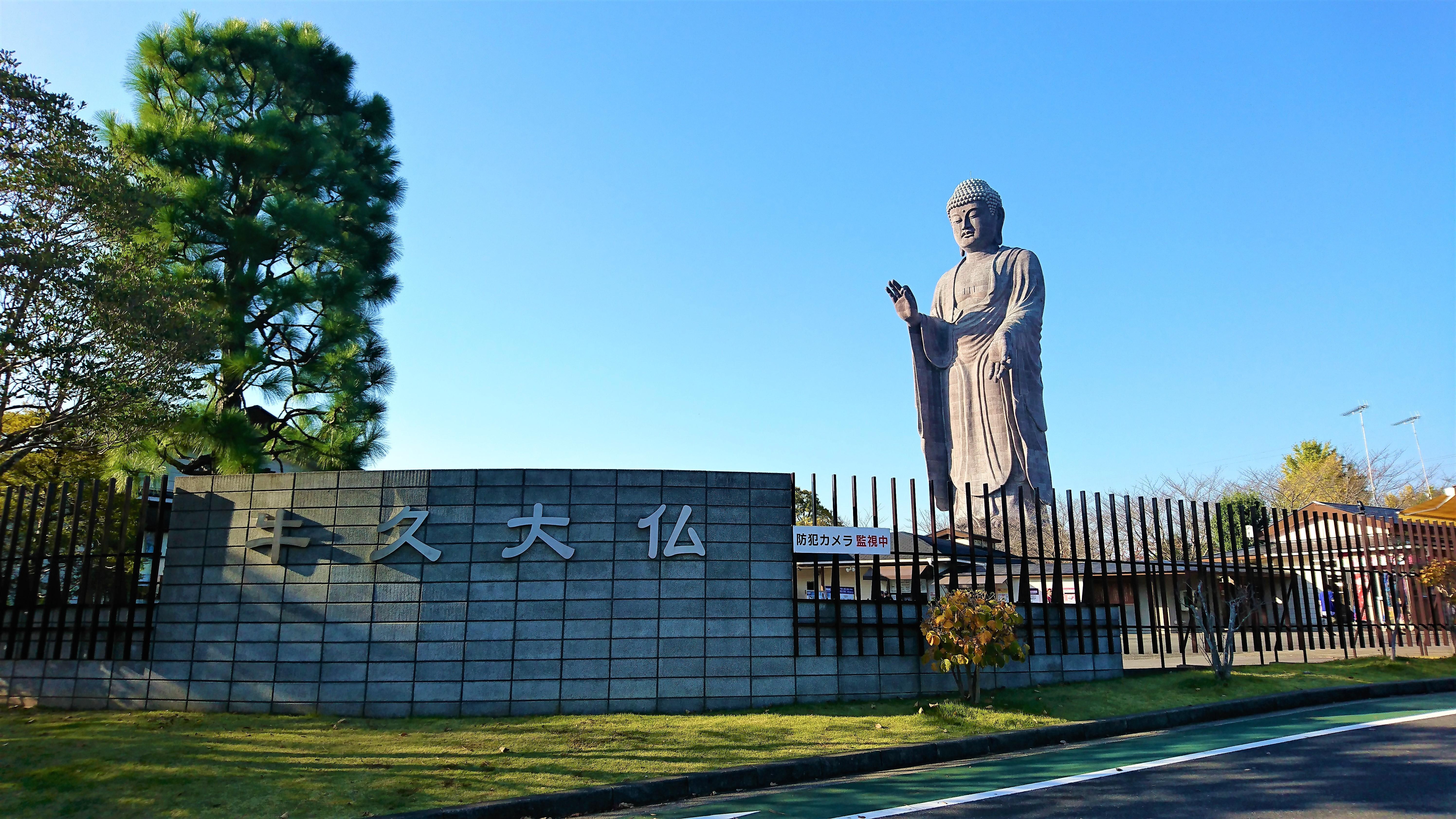 茨城県って何があるの?茨城の観光スポット7選!