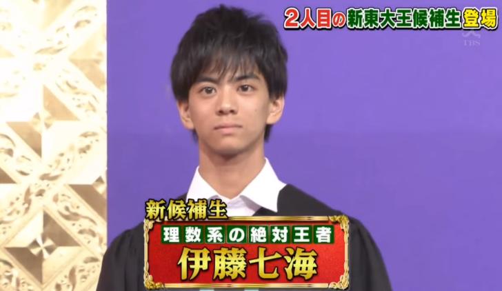 東大王・伊藤七海がカッコイイ!出身高校などプロフィールを調査!